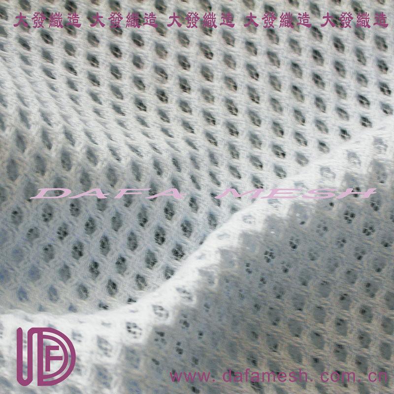 cotton mesh fabric 1