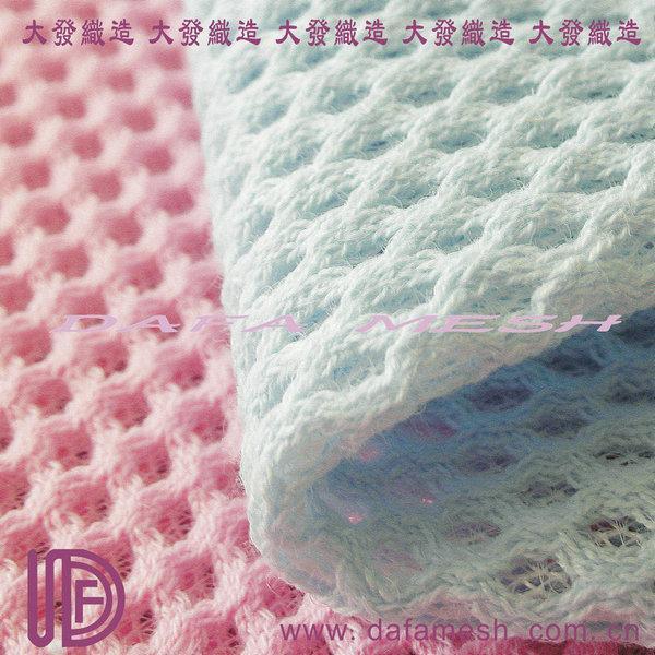 Cotton Mesh Fabric Dafamesh Dafamesh China