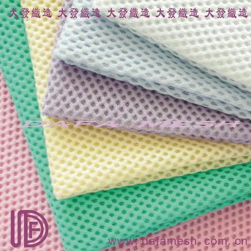 cotton mesh fabric 5
