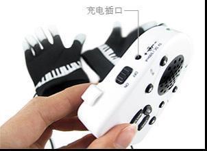 Piano gloves 2