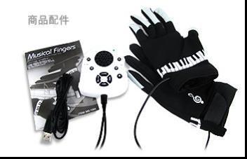 Piano gloves 5