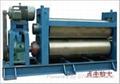 供应钢板网压平机