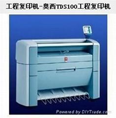 奧西TD100工程複印機