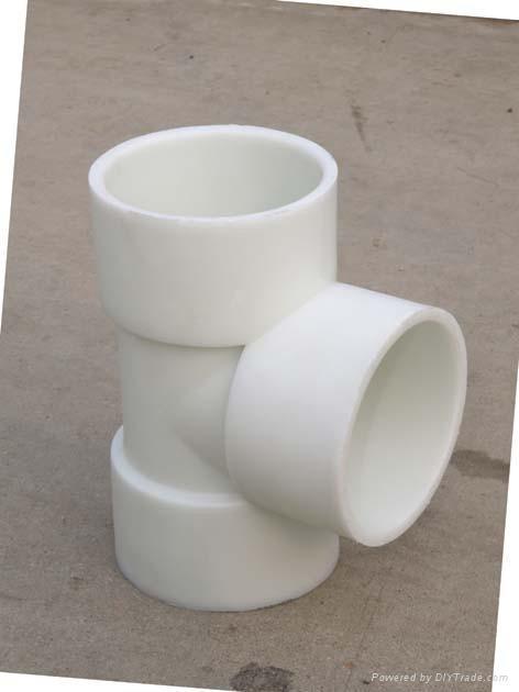 PP/PVC管件 1