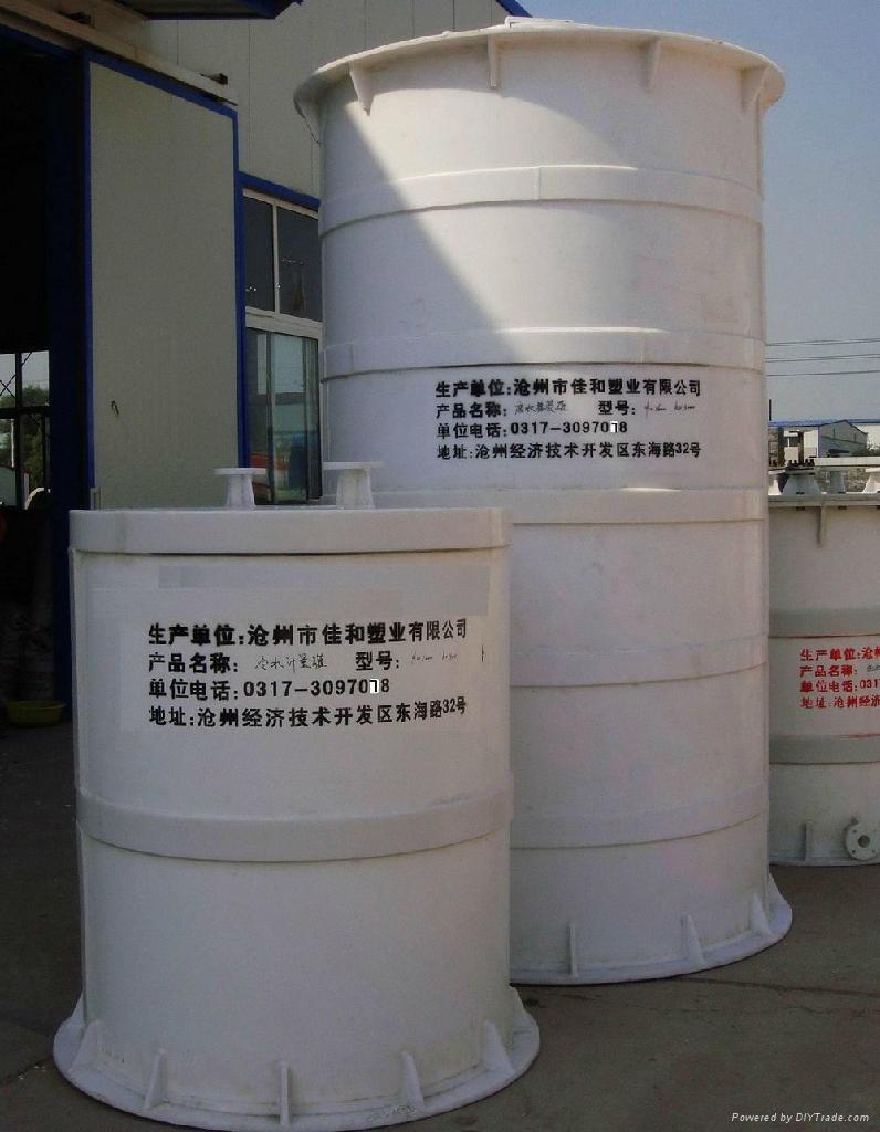 PP塑料焊接 1