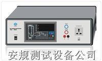 TG7600泄漏/接触电流测试仪
