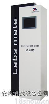 LMT03990泄漏/接触电流测试仪 1