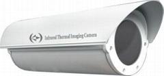 thermal imaging camera,infrared thermal imager, thermal camera