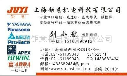 台湾精锐广用APEX减速机 2