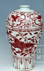 Antique imitation Underglaze Red Plum Vase