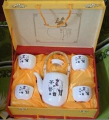 陶瓷茶具禮品