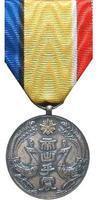 西安獎牌西安獎牌訂做金銀箔獎牌
