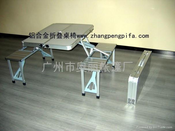 折叠桌椅 1