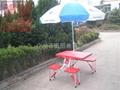 折叠桌椅 3