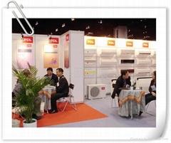 AHR -- 空调和制冷国际展览会