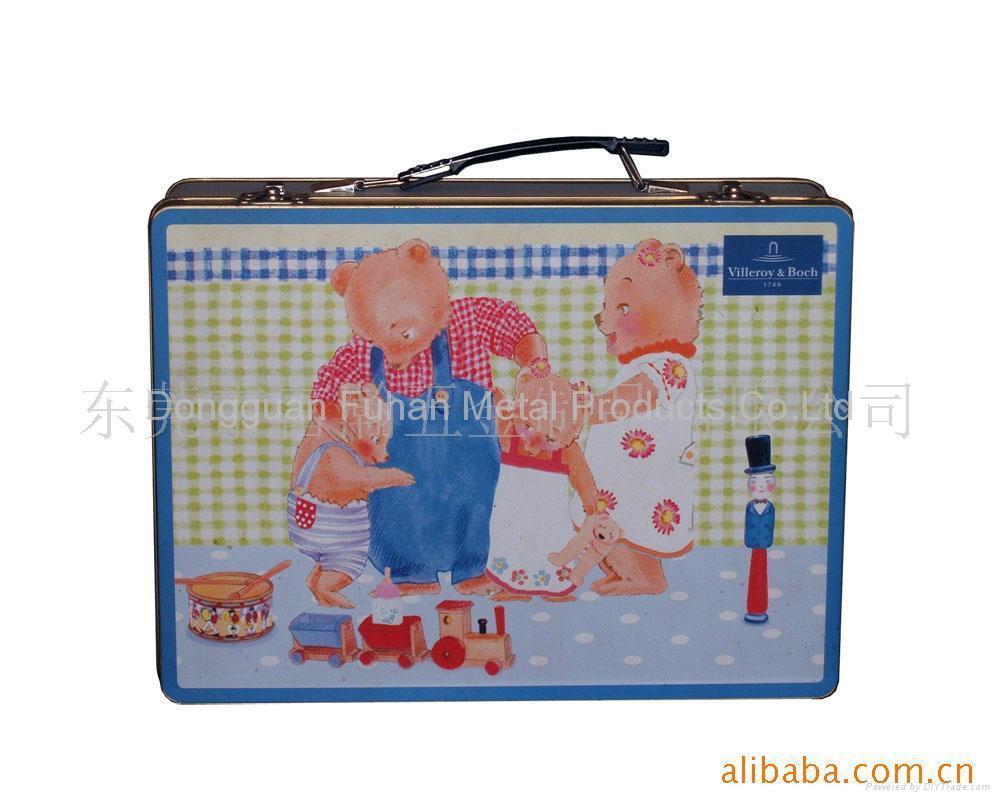 tin lunch box 2