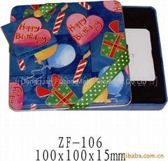 ZF-106 gift tin box