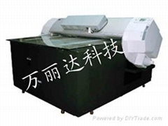 供应万能型万能塑料打印机