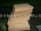 Laminate Flooring 5