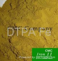 DTPA ferric sodium salt