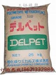 聚甲基丙烯酸甲酯PMMA塑料原料