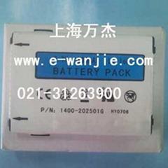 UNITECH HT630辅件原装锂电池