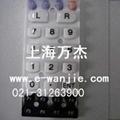 卡西欧CASIO DT930通讯座 配件按键显示屏 2