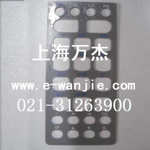 卡西欧CASIO DT930通讯座 配件按键显示屏 3