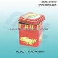 mooncake box  cake box cookie box biscuit box 5
