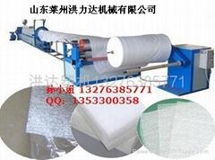 EPE珍珠棉發泡機械