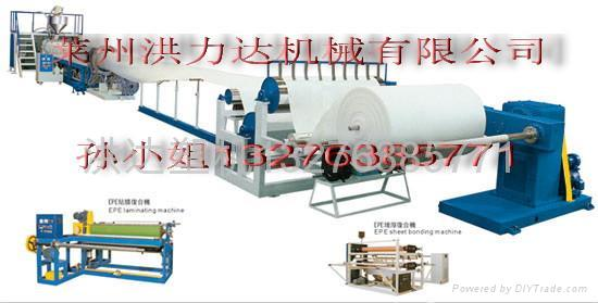 EPE珍珠棉發泡機械 2