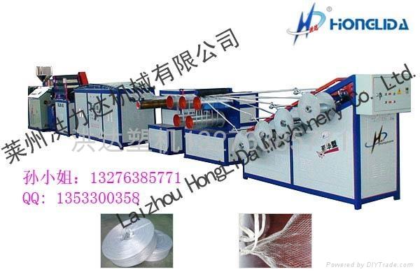 Plastic Rope Twine Machine Slm80 Hongda China