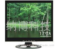 桑拿休息厅液晶电视机