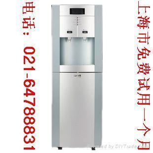 家用净水器 纯水机 2