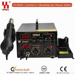 YH-852D+ (Brushless Fan) smd rework station