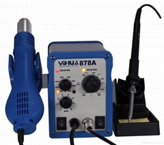 YIHUA 878A soldering station