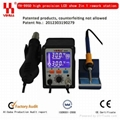 2 function 1 YH-995D high precision LCD