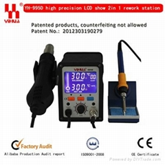 2 function 1 YH-995D high precision LCD show SMD rework station