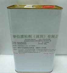 硅胶处理剂贴双面胶专用