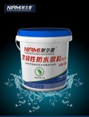 柔韌型防水塗料