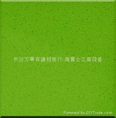 湖南長沙海富士石英石單色系列