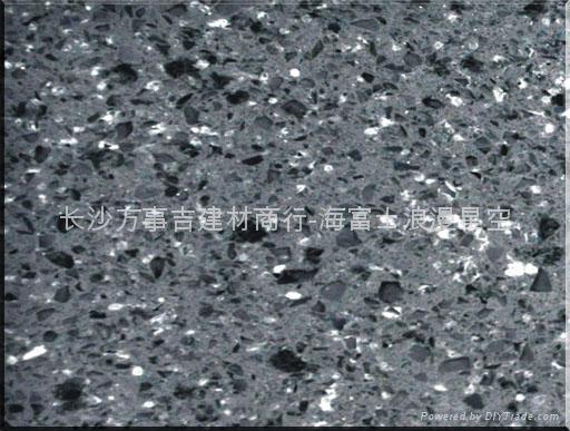 湖南長沙海富士石英石單色系列 2