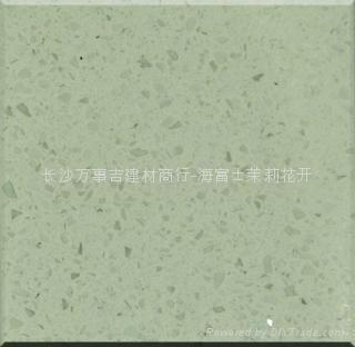 湖南長沙海富士石英石單色系列 4