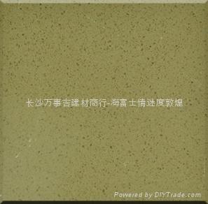 湖南長沙海富士石英石單色系列 1