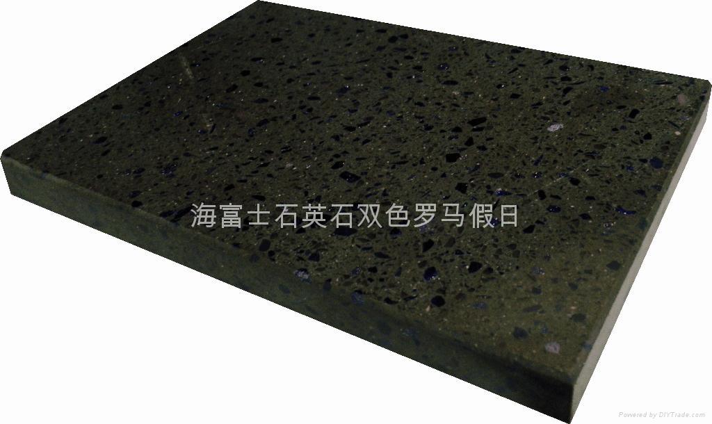 湖南長沙石英石海富士石英石雙色系列 2