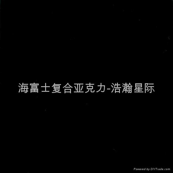 湖南長沙人造石海富士復合亞克力 2