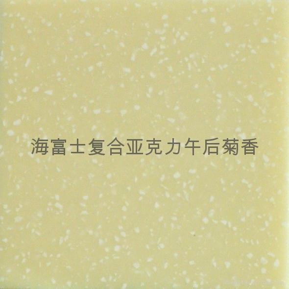 湖南長沙人造石海富士復合亞克力 1