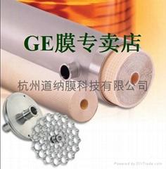 超濾膜GM8040F/8040C GM4040F/4040C
