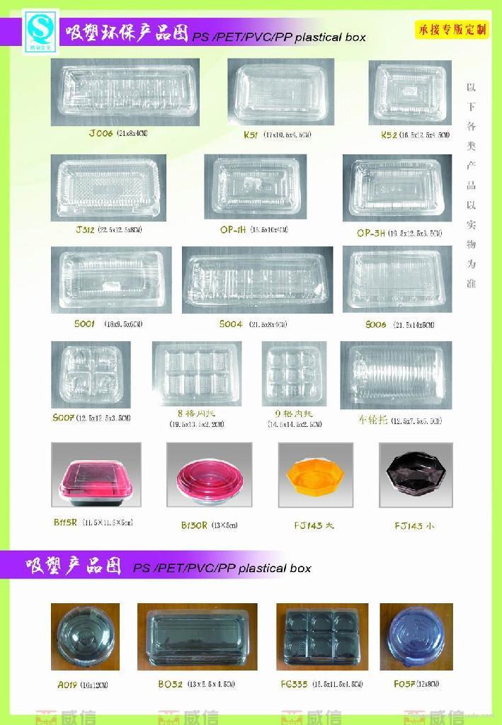 各种单层、多层复合袋,卷膜 5