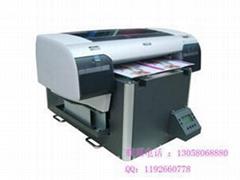 塑料、塑膠彩印設備|瓷器、陶瓷打印機